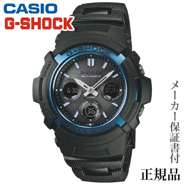 卒業 入学 CASIO カシオ G-SHOCK AWG-M100 Series 男性用 ソーラー アナデジ 腕時計 正規品 1年保証書付 AWG-M100BC-2AJF