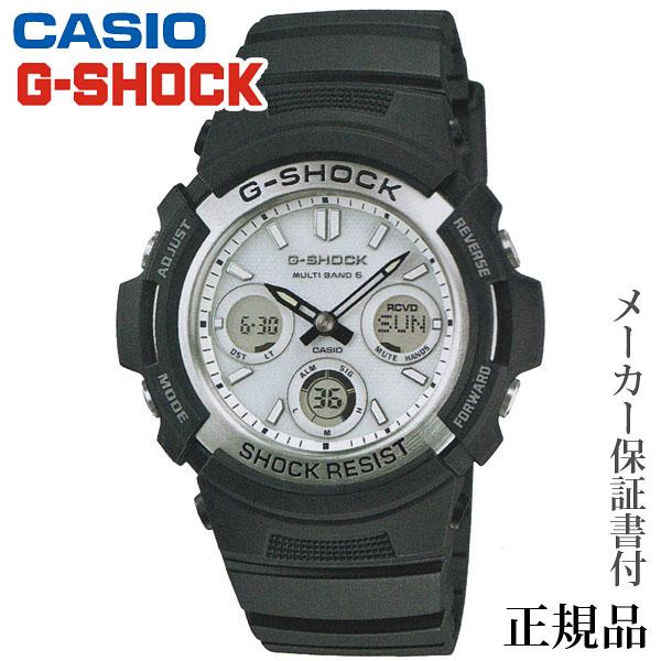 卒業 入学 CASIO カシオ G-SHOCK AWG-M100 Series 男性用 ソーラー アナデジ 腕時計 正規品 1年保証書付 AWG-M100S-7AJF
