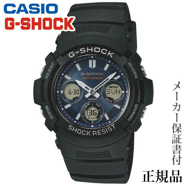 卒業 入学 CASIO カシオ G-SHOCK AWG-M100 Series 男性用 ソーラー アナデジ 腕時計 正規品 1年保証書付 AWG-M100SB-2AJF
