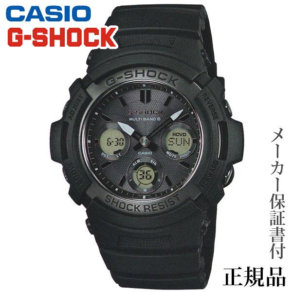 卒業 入学 CASIO カシオ G-SHOCK AWG-M100 Series 男性用 ソーラー アナデジ 腕時計 正規品 1年保証書付 AWG-M100SBB-1AJF