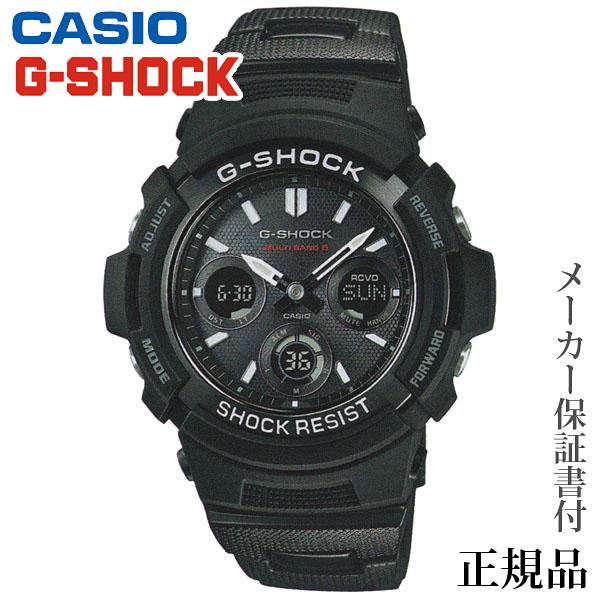卒業 入学 CASIO カシオ G-SHOCK AWG-M100 Series 男性用 ソーラー アナデジ 腕時計 正規品 1年保証書付 AWG-M100SBC-1AJF