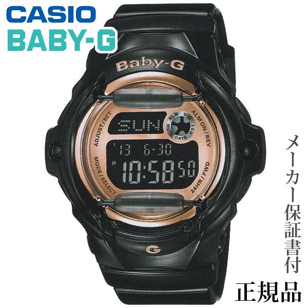 卒業 入学 CASIO カシオ BABY-G BG-169 Series 女性用 クオーツ デジタル 腕時計 正規品 1年保証書付 BG-169G-1JF