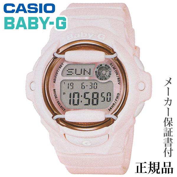 卒業 入学 CASIO カシオ BABY-G BG-169 Series 女性用 クオーツ デジタル 腕時計 正規品 1年保証書付 BG-169G-4BJF