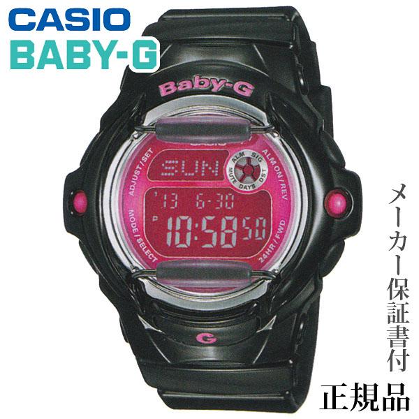CASIO カシオ BABY-G BG-169 Series 女性用 クオーツ デジタル 腕時計 正規品 1年保証書付 BG-169R-1BJF