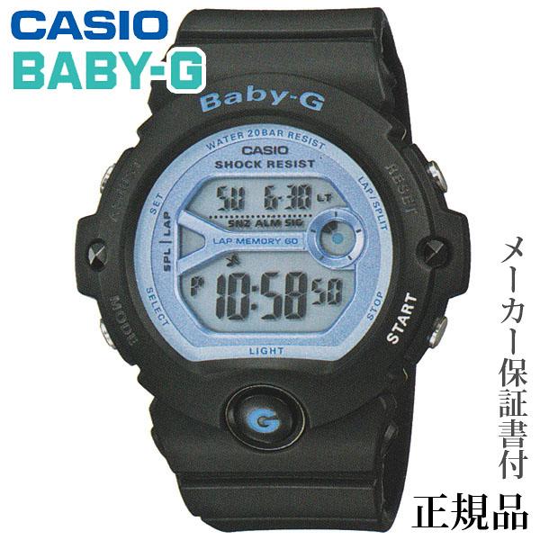 母の日 2019 CASIO カシオ BABY-G BG-6900 ~for running~ 女性用 クオーツ アナデジ 腕時計 正規品 1年保証書付 BG-6903-1JF