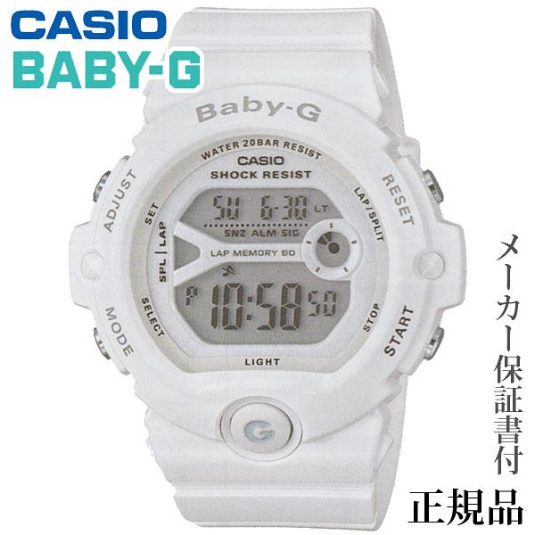 卒業 入学 CASIO カシオ BABY-G BG-6900 ~for running~ 女性用 クオーツ アナデジ 腕時計 正規品 1年保証書付 BG-6903-7BJF