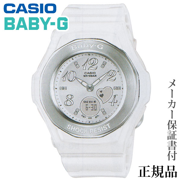 卒業 入学 CASIO カシオ BABY-G Multi Color Dial Series 女性用 クオーツ アナデジ 腕時計 正規品 1年保証書付 BGA-100-7B3JF