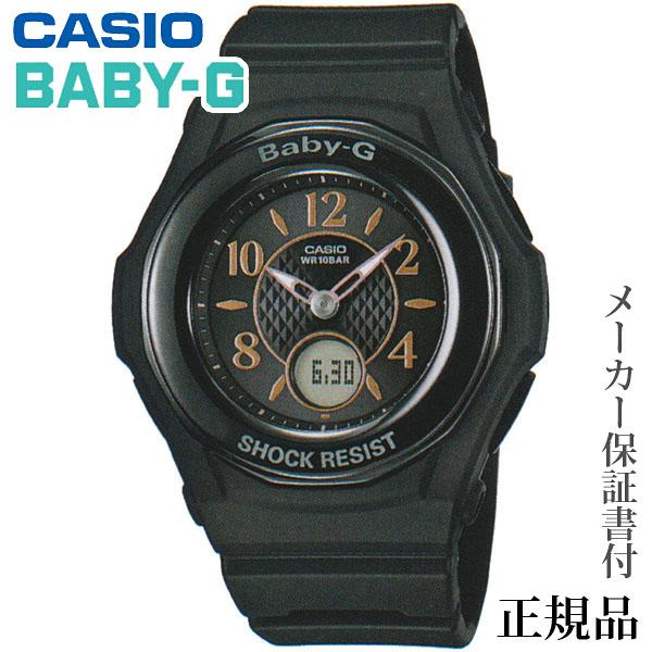 卒業 入学 CASIO カシオ BABY-G 電波ソーラー 女性用 ソーラー アナデジ 腕時計 正規品 1年保証書付 BGA-1050B-1BJF