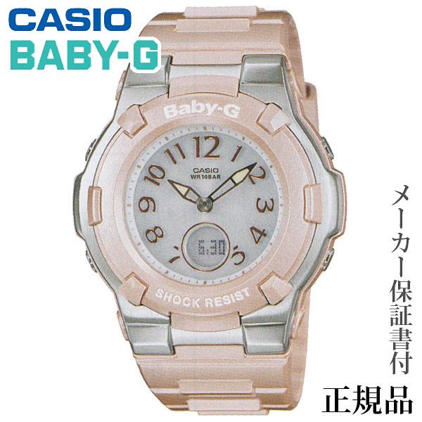 卒業 入学 CASIO カシオ BABY-G 電波ソーラー 女性用 ソーラー アナデジ 腕時計 正規品 1年保証書付 BGA-1100-4BJF