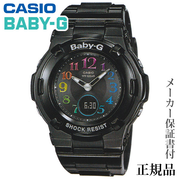 卒業 入学 CASIO カシオ BABY-G 電波ソーラー 女性用 ソーラー アナデジ 腕時計 正規品 1年保証書付 BGA-1110GR-1BJF