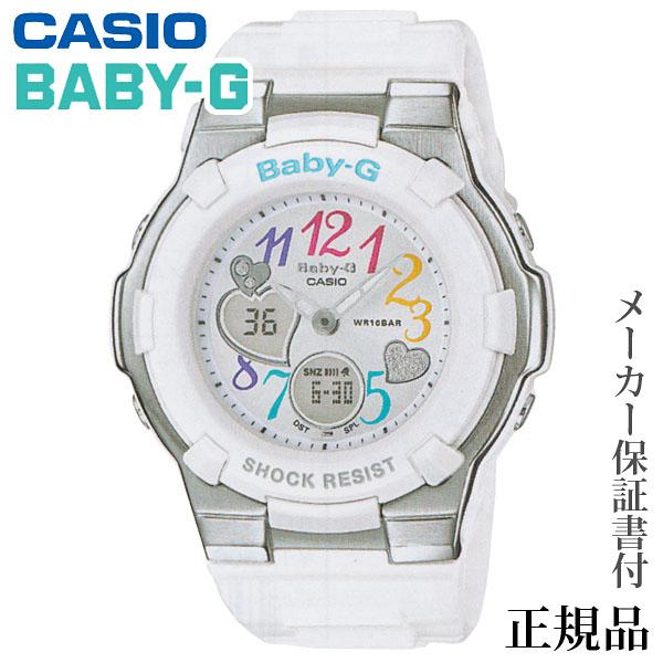 卒業 入学 CASIO カシオ BABY-G Multi Color Dial Series 女性用 クオーツ アナデジ 腕時計 正規品 1年保証書付 BGA-116-7B2JF