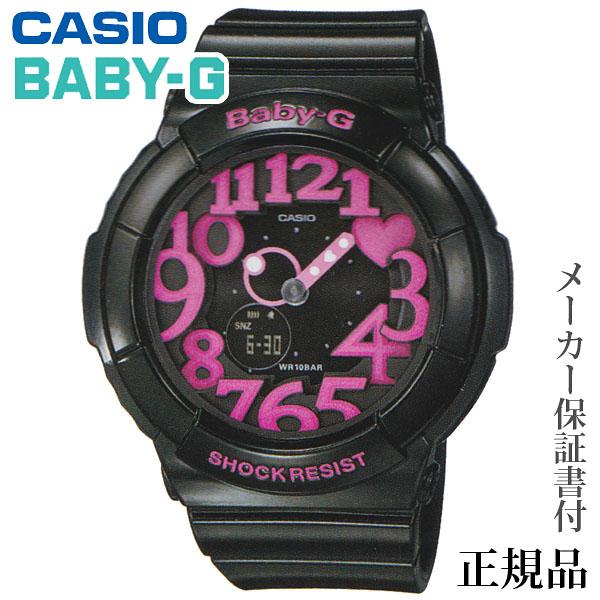 卒業 入学 CASIO カシオ BABY-G Neon Dial Series 女性用 クオーツ アナデジ 腕時計 正規品 1年保証書付 BGA-130-1BJF