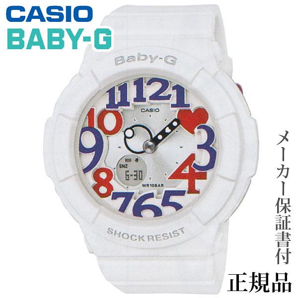 卒業 入学 CASIO カシオ BABY-G Neon Dial Series 女性用 クオーツ アナデジ 腕時計 正規品 1年保証書付 BGA-130TR-7BJF