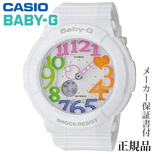 卒業 入学 CASIO カシオ BABY-G Neon Dial Series 女性用 クオーツ アナデジ 腕時計 正規品 1年保証書付 BGA-131-7B3JF