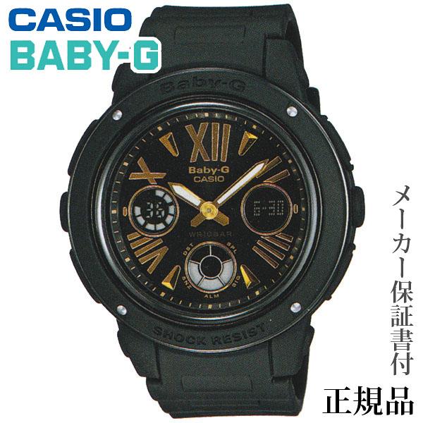 卒業 入学 CASIO カシオ BABY-G Big Case Series 女性用 クオーツ アナデジ 腕時計 正規品 1年保証書付 BGA-153-1BJF