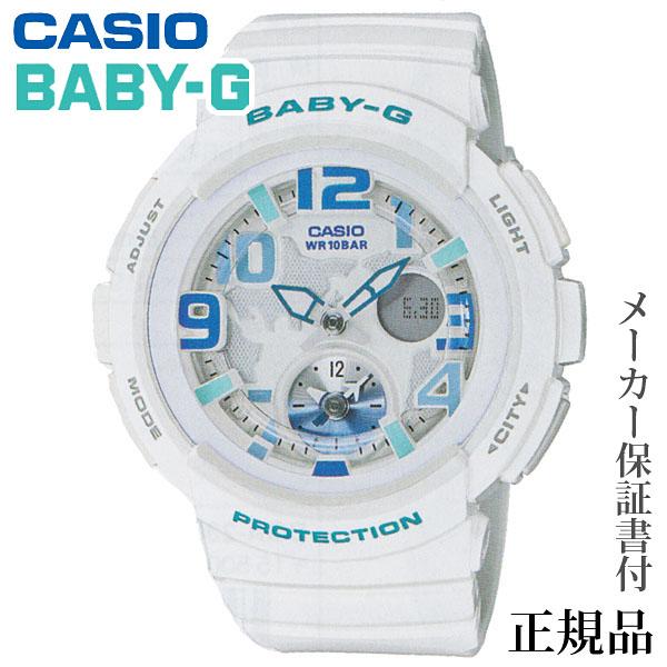 卒業 入学 CASIO カシオ BABY-G BGA-190 Series 女性用 クオーツ アナデジ 腕時計 正規品 1年保証書付 BGA-190-7BJF