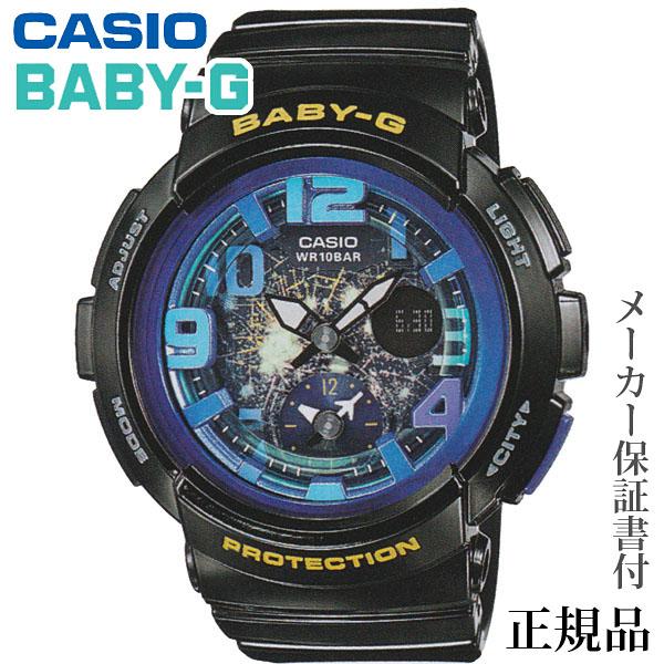 卒業 入学 CASIO カシオ BABY-G BA-110 Series 女性用 クオーツ アナデジ 腕時計 正規品 1年保証書付 BGA-190GL-1BJF