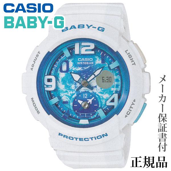 卒業 入学 CASIO カシオ BABY-G BA-110 Series 女性用 クオーツ アナデジ 腕時計 正規品 1年保証書付 BGA-190GL-7BJF