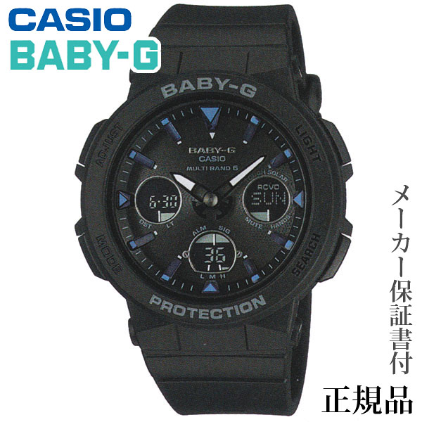 母の日 2019 CASIO カシオ BABY-G 電波ソーラー 女性用 ソーラー アナデジ 腕時計 正規品 1年保証書付 BGA-2500-1AJF
