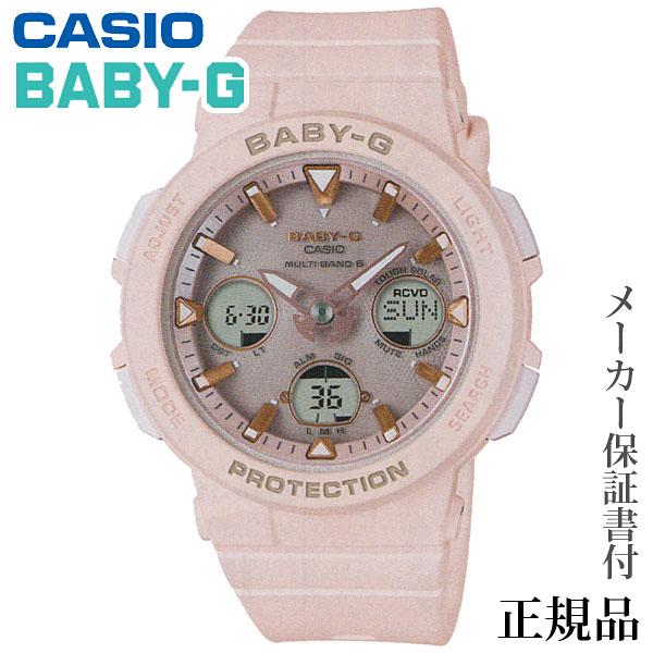 卒業 入学 CASIO カシオ BABY-G 電波ソーラー 女性用 ソーラー アナデジ 腕時計 正規品 1年保証書付 BGA-2500-4AJF