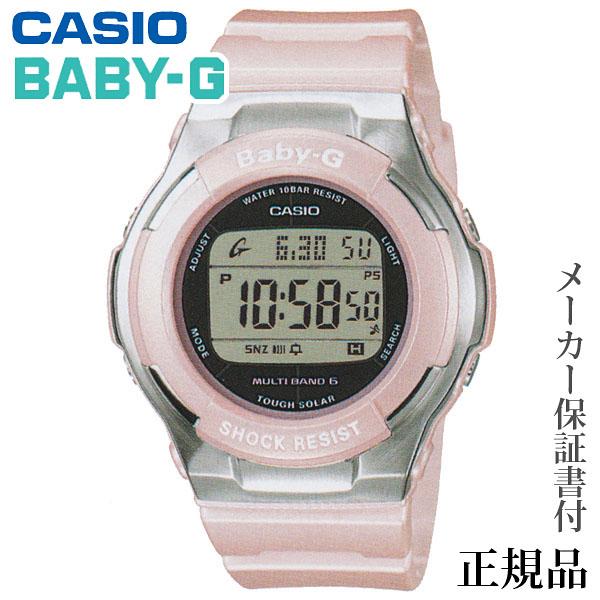 卒業 入学 CASIO カシオ BABY-G 電波ソーラー 女性用 ソーラー デジタル 腕時計 正規品 1年保証書付 BGD-1300-4JF