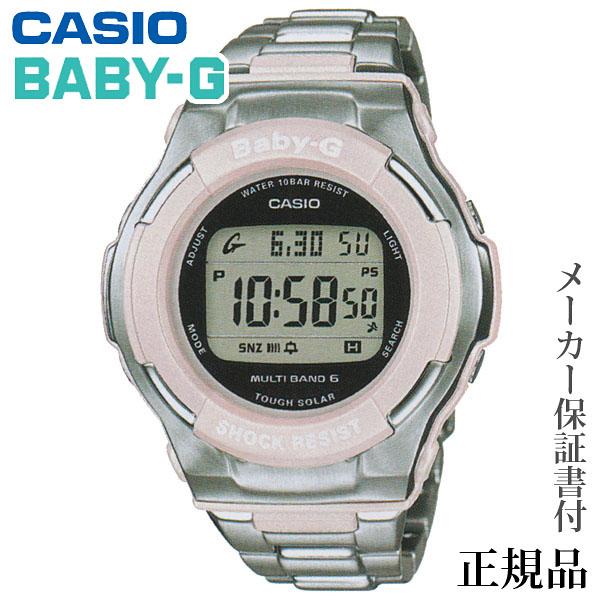 卒業 入学 CASIO カシオ BABY-G 電波ソーラー 女性用 ソーラー デジタル 腕時計 正規品 1年保証書付 BGD-1300D-4JF