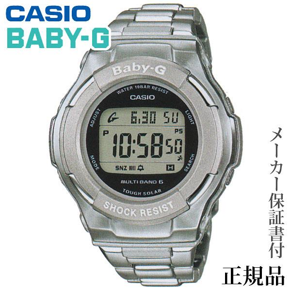 卒業 入学 CASIO カシオ BABY-G 電波ソーラー 女性用 ソーラー デジタル 腕時計 正規品 1年保証書付 BGD-1300D-7JF