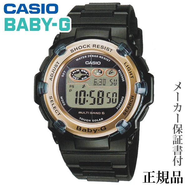 卒業 入学 CASIO カシオ BABY-G 電波ソーラー 女性用 ソーラー デジタル 腕時計 正規品 1年保証書付 BGR-3003-1JF