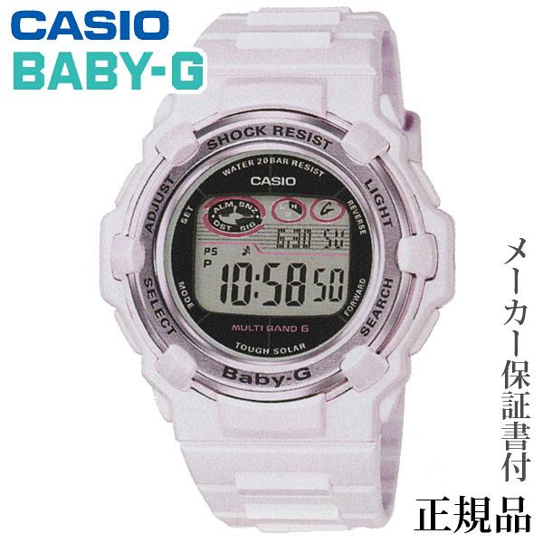 卒業 入学 CASIO カシオ BABY-G 電波ソーラー 女性用 ソーラー デジタル 腕時計 正規品 1年保証書付 BGR-3003-4JF