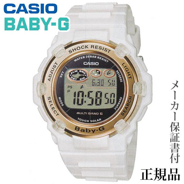 母の日 2019 CASIO カシオ BABY-G 電波ソーラー 女性用 ソーラー デジタル 腕時計 正規品 1年保証書付 BGR-3003-7AJF