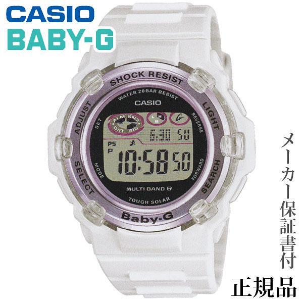 卒業 入学 CASIO カシオ BABY-G 電波ソーラー 女性用 ソーラー デジタル 腕時計 正規品 1年保証書付 BGR-3003-7BJF
