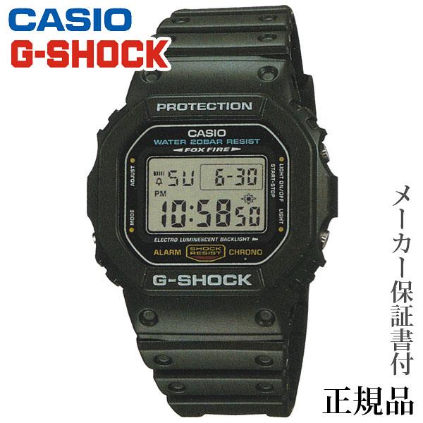卒業 入学 CASIO カシオ G-SHOCK DW-5600 Series 男性用 クオーツ デジタル 腕時計 正規品 1年保証書付 DW-5600E-1