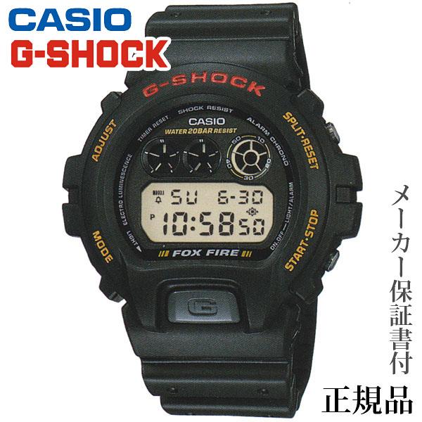 卒業 入学 CASIO カシオ G-SHOCK GD-X6900 Series 男性用 クオーツ デジタル 腕時計 正規品 1年保証書付 DW-6900B-9