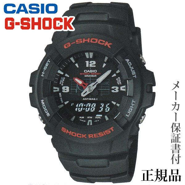 卒業 入学 CASIO カシオ G-SHOCK BASIC ANALOG Series 男性用 クオーツ アナデジ 腕時計 正規品 1年保証書付 G-100-1BMJF