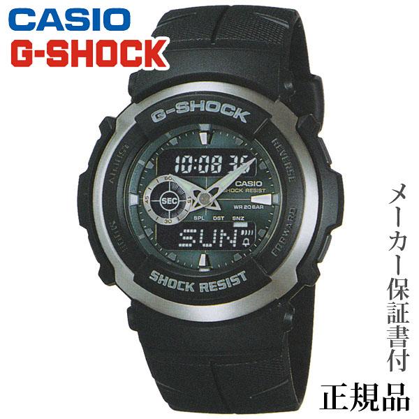 卒業 入学 CASIO カシオ G-SHOCK GA-SPIKE 男性用 クオーツ アナデジ 腕時計 正規品 1年保証書付 G-300-3AJF