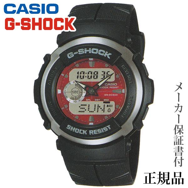 卒業 入学 CASIO カシオ G-SHOCK GA-SPIKE 男性用 クオーツ アナデジ 腕時計 正規品 1年保証書付 G-300-4AJF