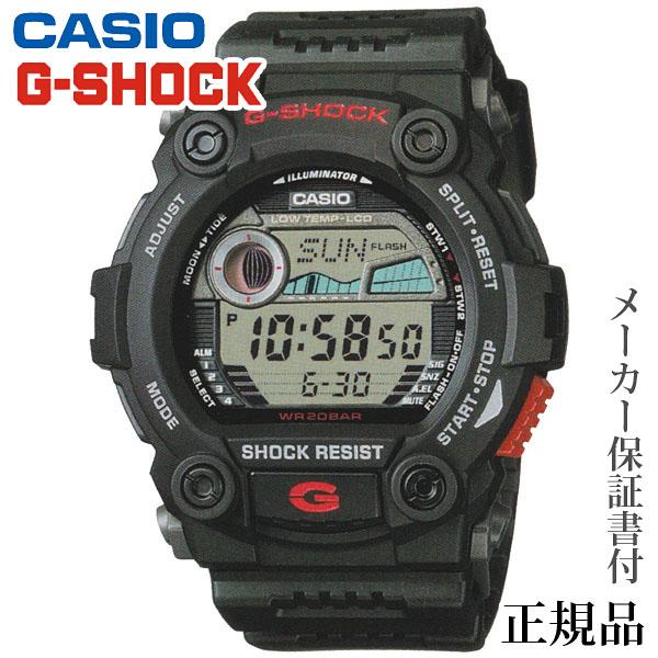 卒業 入学 CASIO カシオ G-SHOCK G-7900 Series 男性用 クオーツ デジタル 腕時計 正規品 1年保証書付 G-7900-1JF