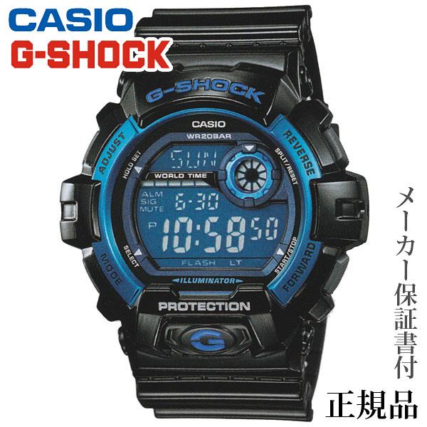 卒業 入学 CASIO カシオ G-SHOCK G-8900 Series 男性用 クオーツ デジタル 腕時計 正規品 1年保証書付 G-8900A-1JF