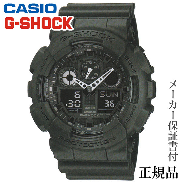 卒業 入学 CASIO カシオ G-SHOCK GA-100 Series 男性用 クオーツ アナデジ 腕時計 正規品 1年保証書付 GA-100-1A1JF