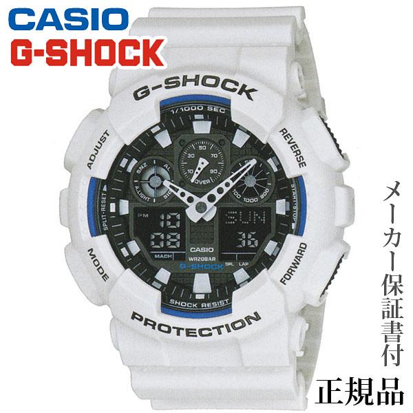 卒業 入学 CASIO カシオ G-SHOCK GA-100 Series 男性用 クオーツ アナデジ 腕時計 正規品 1年保証書付 GA-100B-7AJF