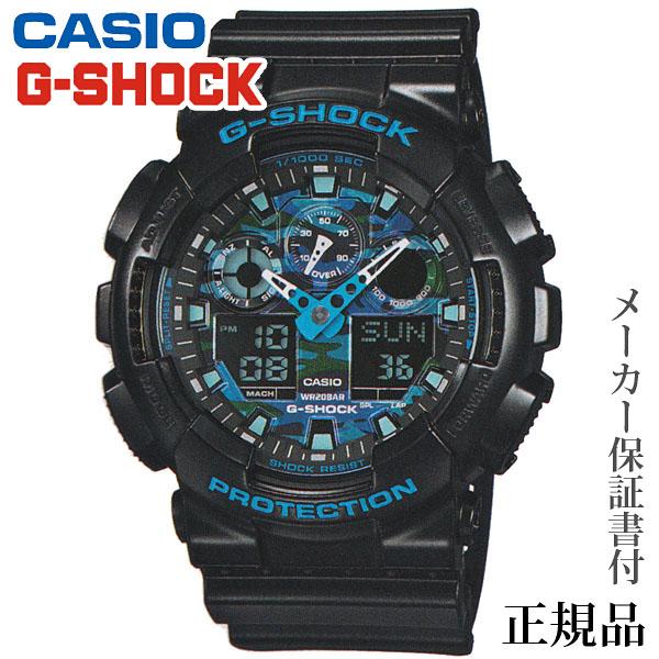 卒業 入学 CASIO カシオ G-SHOCK GA-100 Series 男性用 クオーツ アナデジ 腕時計 正規品 1年保証書付 GA-100CB-1AJF