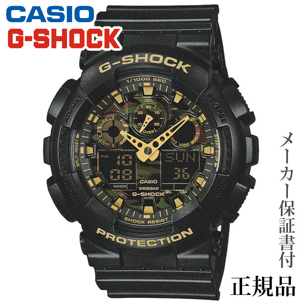 卒業 入学 CASIO カシオ G-SHOCK GA-100 Series 男性用 クオーツ アナデジ 腕時計 正規品 1年保証書付 GA-100CF-1A9JF