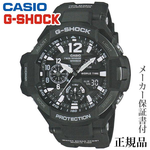 卒業 入学 CASIO カシオ G-SHOCK MASTER OF G GRAVITYMASTER 男性用 アナデジ 腕時計 正規品 1年保証書付 GA-1100-1AJF