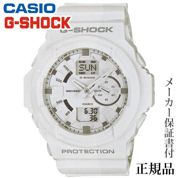 卒業 入学 CASIO カシオ G-SHOCK GA-150 Series 男性用 クオーツ アナデジ 腕時計 正規品 1年保証書付 GA-150-7AJF
