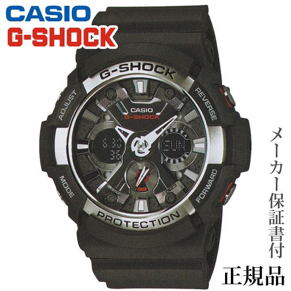 卒業 入学 CASIO カシオ G-SHOCK GA-200 Series 男性用 クオーツ アナデジ 腕時計 正規品 1年保証書付 GA-200-1AJF
