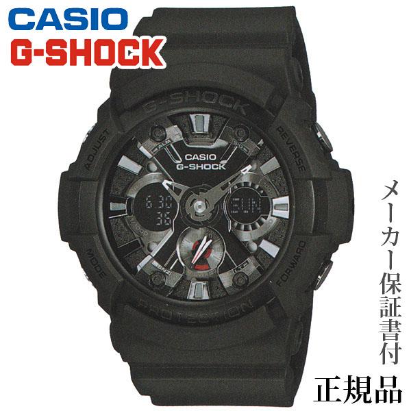卒業 入学 CASIO カシオ G-SHOCK GA-200 Series 男性用 クオーツ アナデジ 腕時計 正規品 1年保証書付 GA-201-1AJF