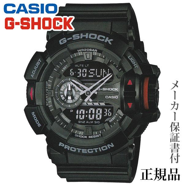 母の日 2019 CASIO カシオ G-SHOCK GA-400 Series 男性用 クオーツ アナデジ 腕時計 正規品 1年保証書付 GA-400-1BJF