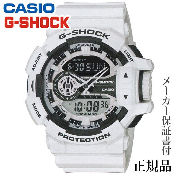 卒業 入学 CASIO カシオ G-SHOCK 男性用 クオーツ アナデジ 腕時計 正規品 1年保証書付 GA-400-7AJF