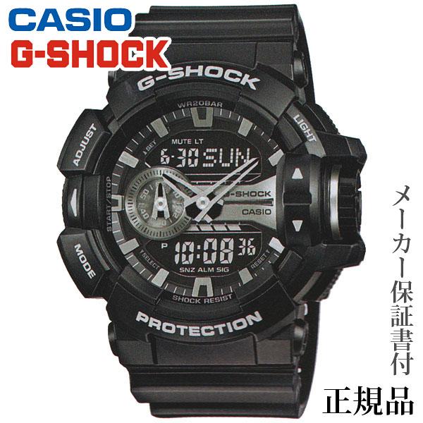 卒業 入学 CASIO カシオ G-SHOCK GA-400 Series 男性用 クオーツ アナデジ 腕時計 正規品 1年保証書付 GA-400GB-1AJF