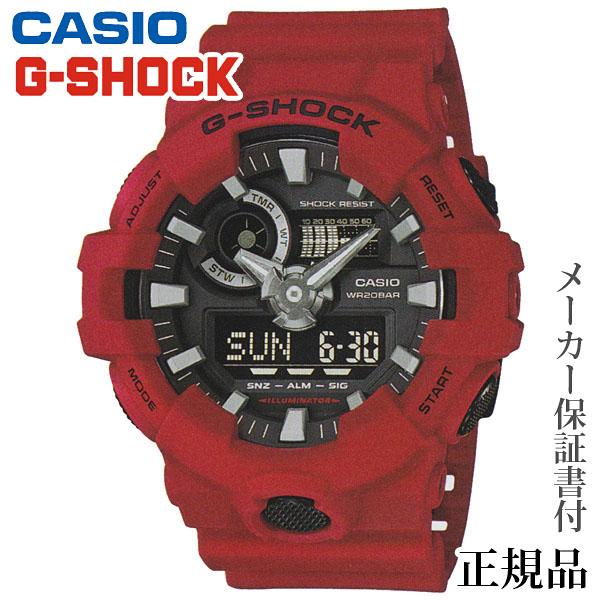 卒業 入学 CASIO カシオ G-SHOCK GA-700 Series 男性用 クオーツ アナデジ 腕時計 正規品 1年保証書付 GA-700-4AJF